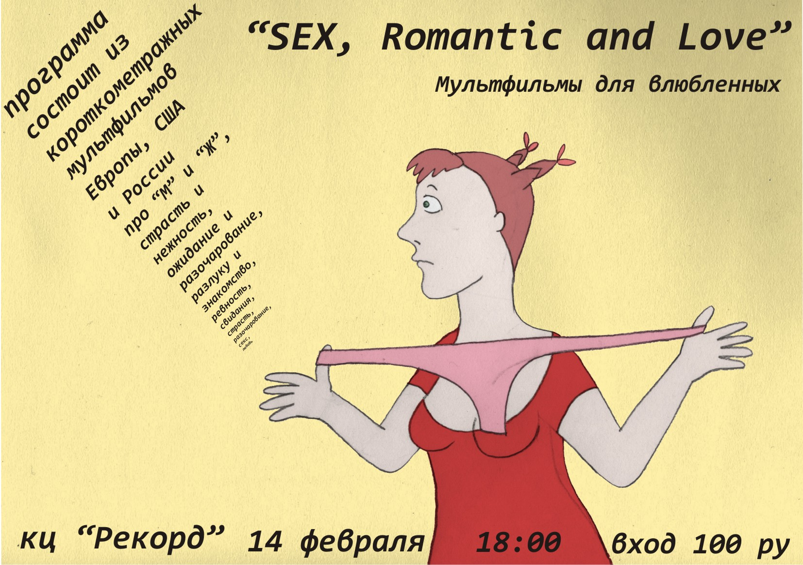 Секс мульты смотреть в онлайне 23 фотография