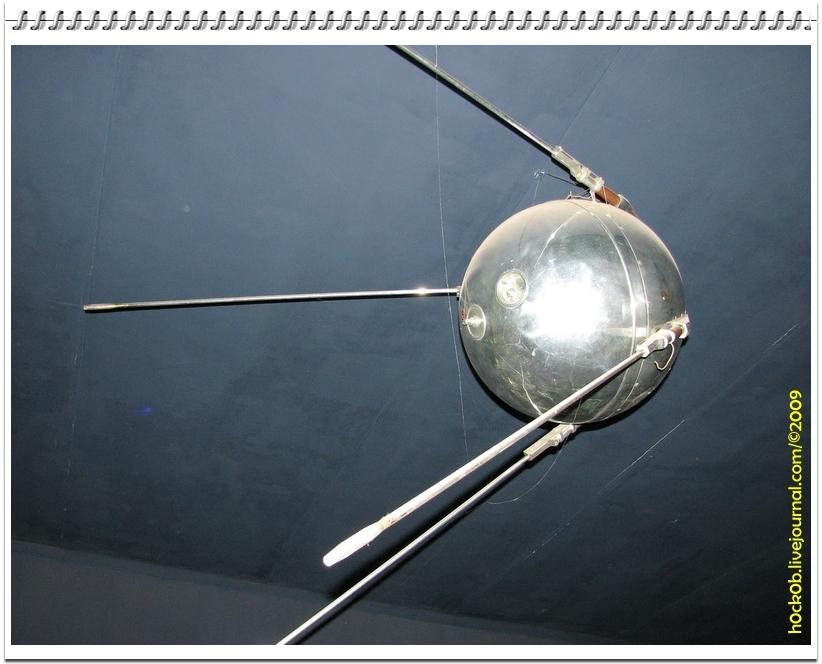 Совет 1: Как сделать спутник: инструкция