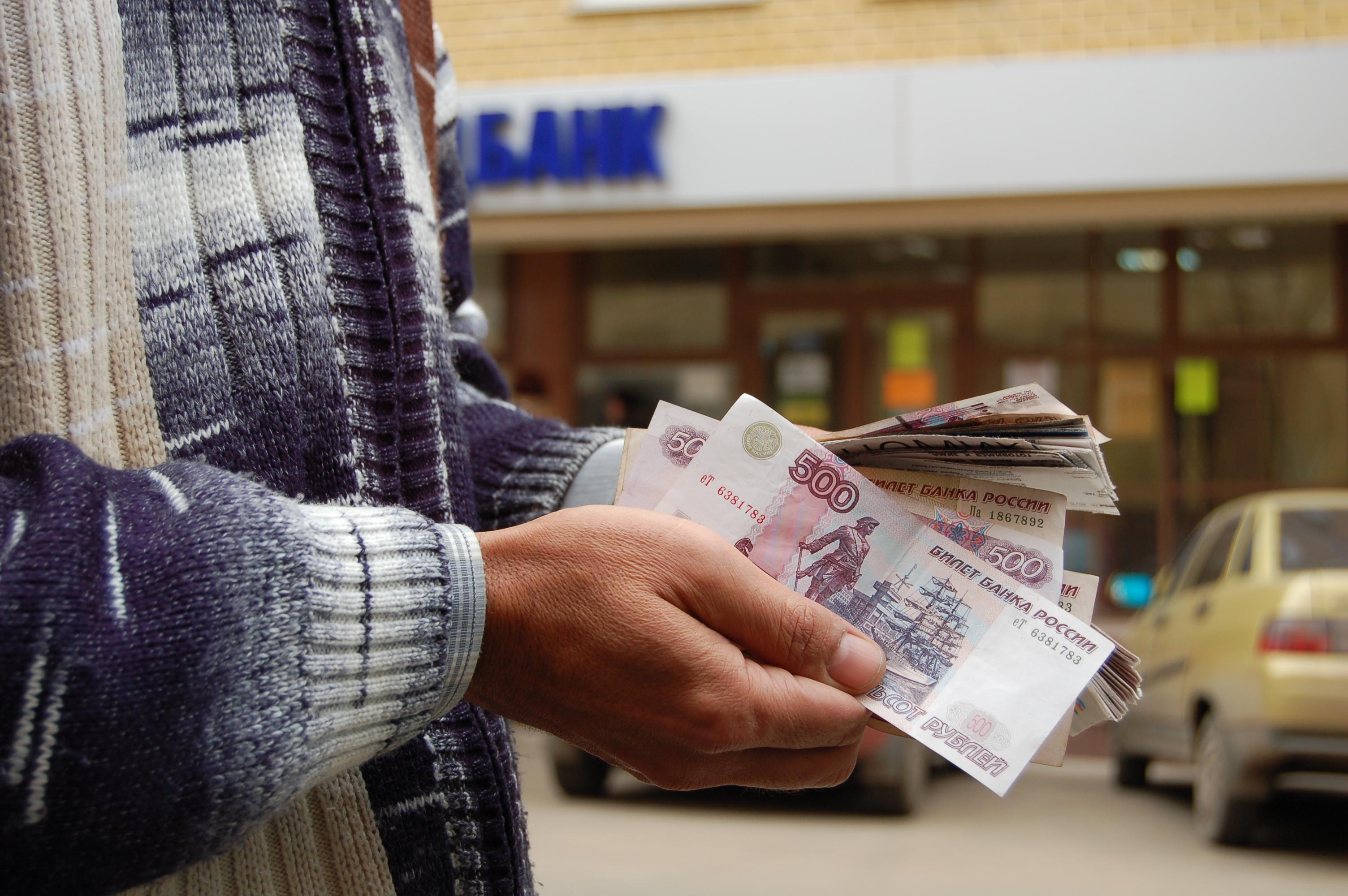 стоит ли забрать деньги из вок банка сейчас