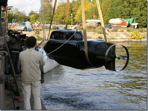 из чего делают подводные лодки видео