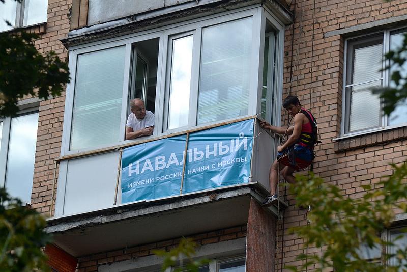 Навальный. измени россию, начни с москвы.