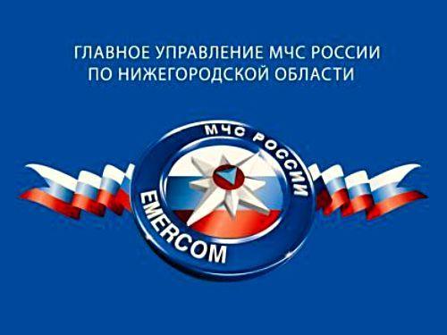 http://img.nnov.org/data/myupload/1/465/1465370/0d66209679bb358b6760ef2ccc6c73cc.jpg