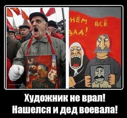 Террористы разворачивают полевые госпитали около линии разграничения. Россия продолжает поставки техники на Донбасс, - СНБО - Цензор.НЕТ 2361
