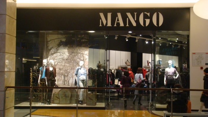 http://img.nnov.org/data/myupload/1/75/1075963/magazin-mango.jpg