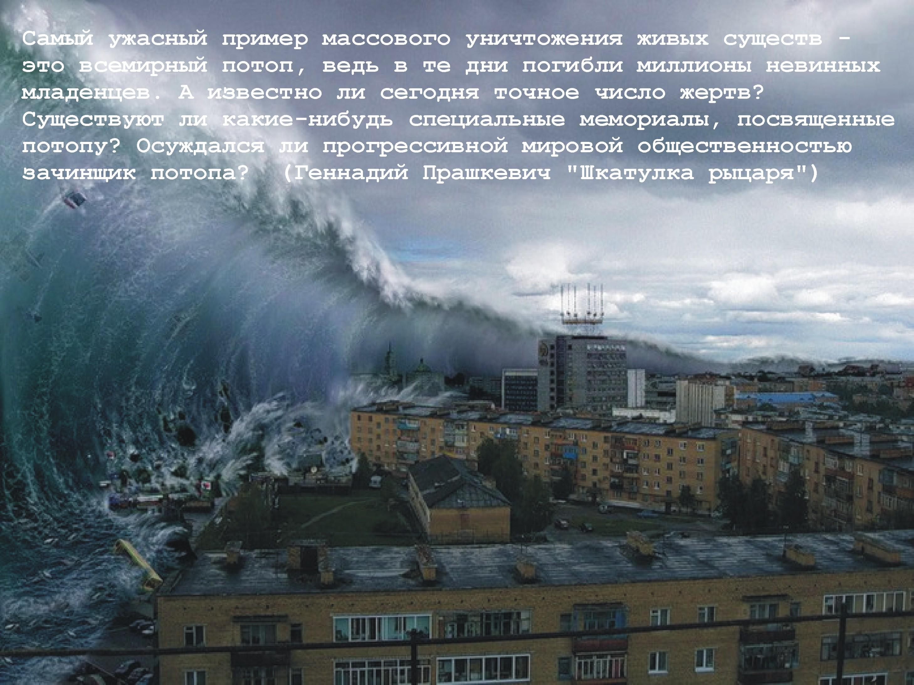 Фильм Надзвичайна Ситуация
