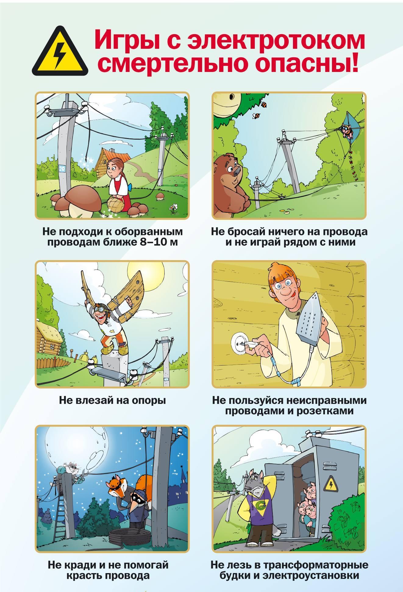 Сохранение здоровья на дороге плакат 8 фотография