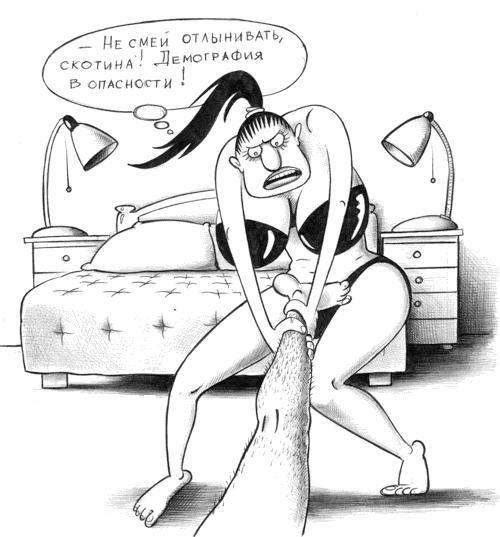 Жена наставляет рога с любовником при муже