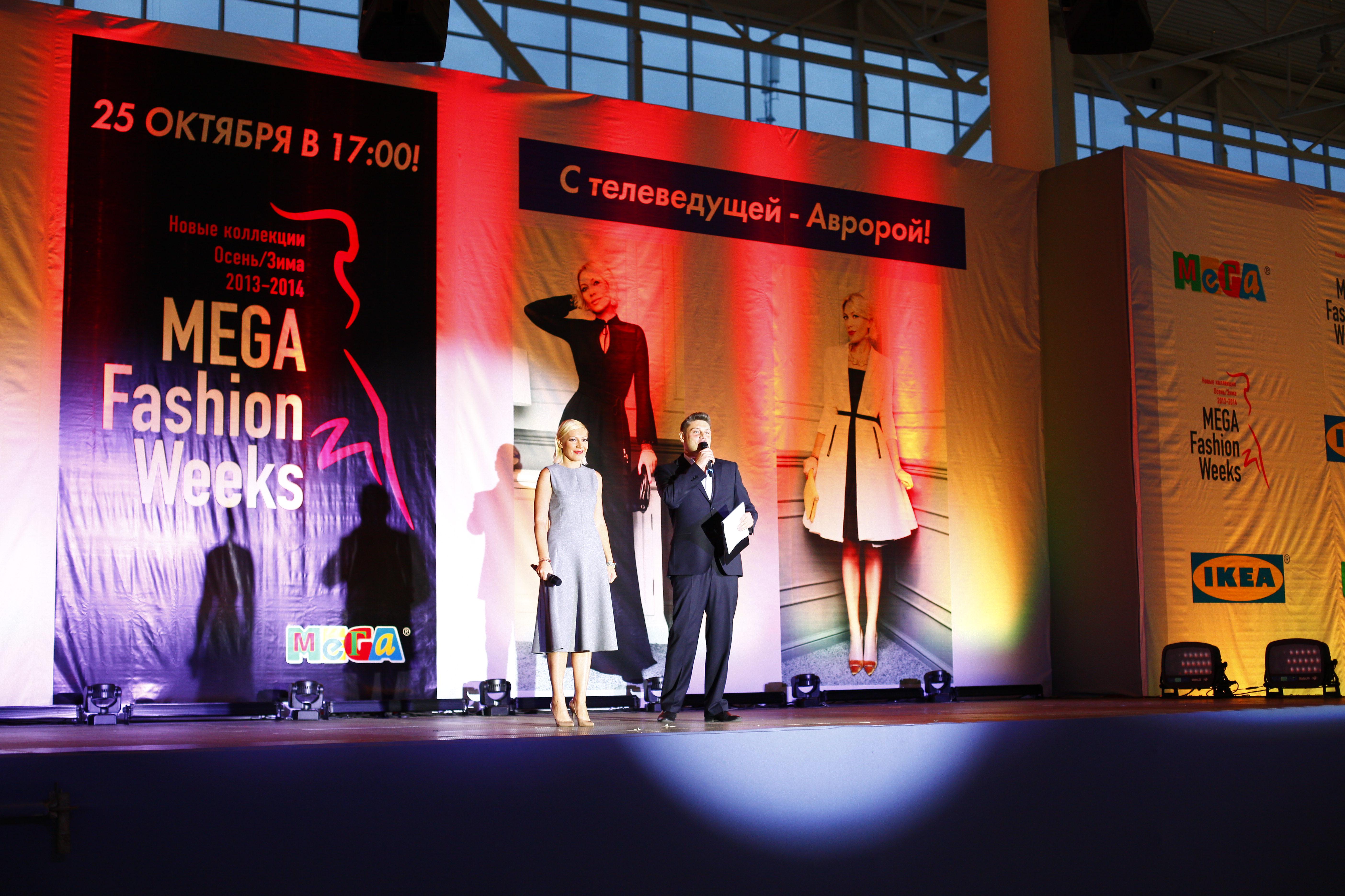 мега нижний новгород оби: