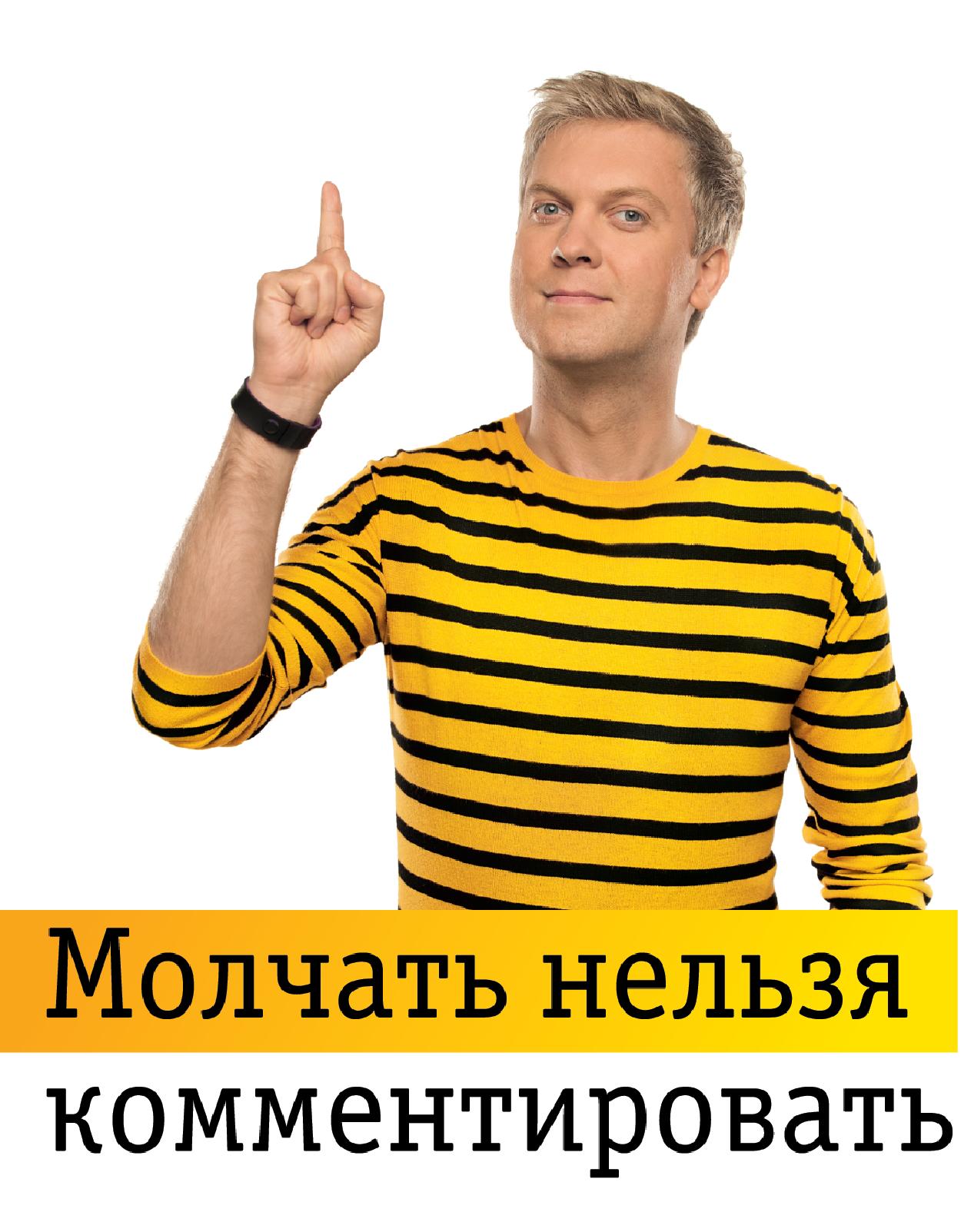 Хайвей   билайн   мобильный интернет: gornews.nnov.org/blogi/__bilayn___rasschiryaet_vozmozhnosti...