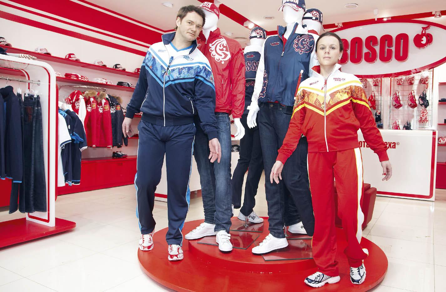 Олимпийская Одежда Купить