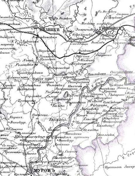 нежилых пертово вачский район старая карта Первый брак