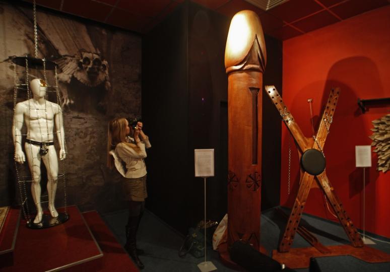 Музеи эротики посетить