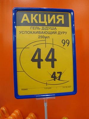 http://img.nnov.org/data/myupload/4/935/4935377/183.jpg