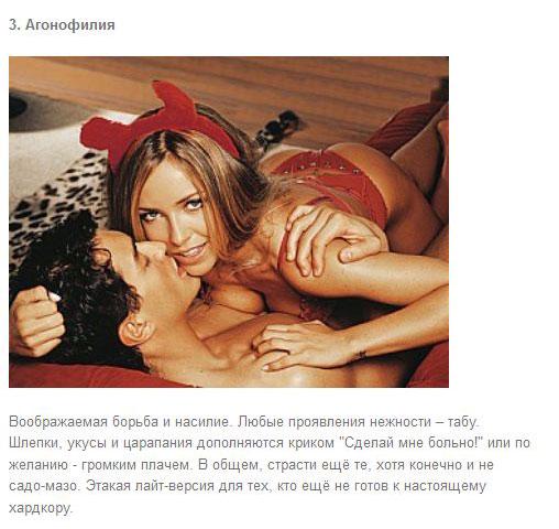 porno-v-horoshem-kachestve-znamenitosti