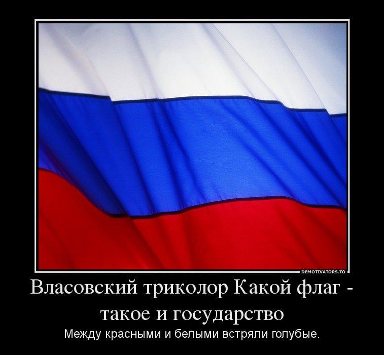 ЦИК зарегистрировала еще 51 нардепа. Среди них - Турчинов, Луценко и Добкин - Цензор.НЕТ 4466