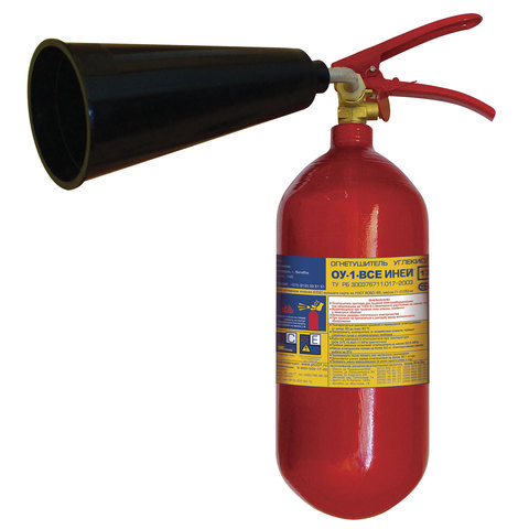 Для чего используется углекислотный огнетушитель