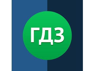 http://img.nnov.org/data/myupload/6/951/6951242/21093.jpg