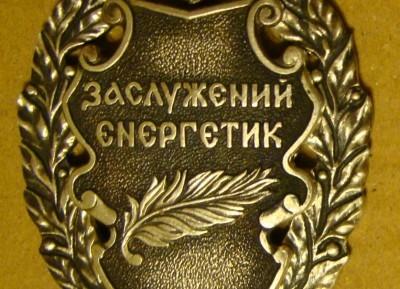 Біографія Шпак Олександр Леонідович