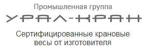 тележка с весами крановые-весы.рф