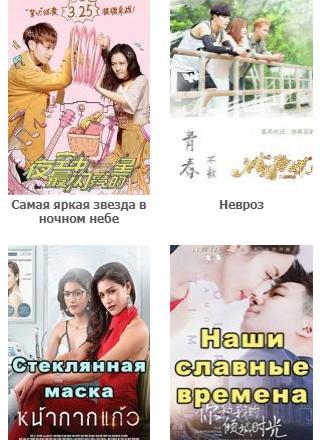 1dorama.net