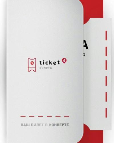 Продажа Билетов eticket4.ru