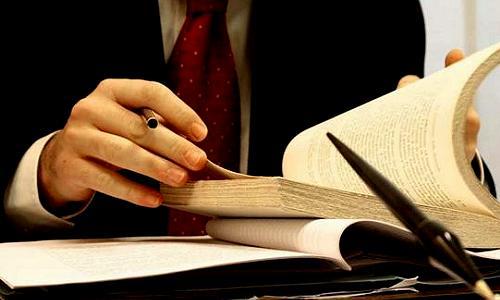 Получите консультацию грамотного юриста