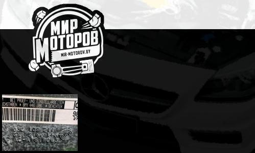 Мотор Беларусь www.mir-motorov.by