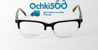 очки500.рф