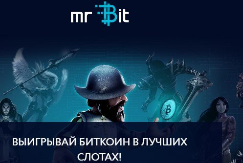 казино мистер бит mrbit casino