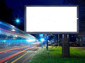 Эффективная наружная реклама в Туле?