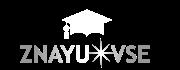 Сайт вопросов и ответов znayu-vse.com