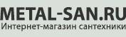 Сантехника metal-san.ru