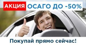 исправление КБМ kbm-osago.online/zakaz