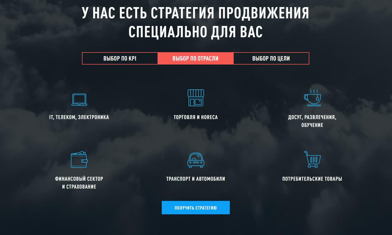 продвижение сайтов optimism.ru
