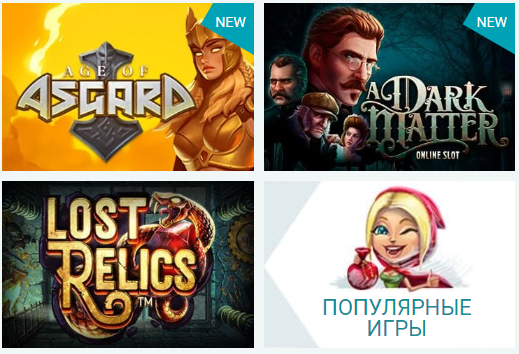 Новости poker stars live events
