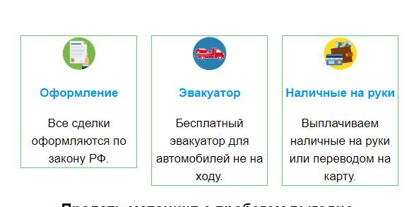 avtoskupk.ru