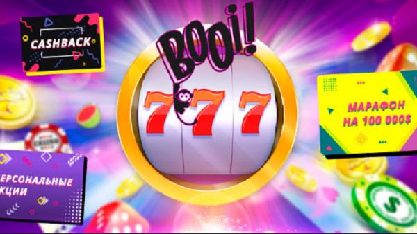 booi-casino-24.com