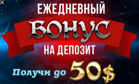 Новое казино Чемпион — лицензируемая площадка с регулярными выплатами