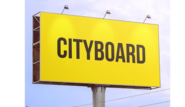 Как использовать уличную рекламу в Череповце