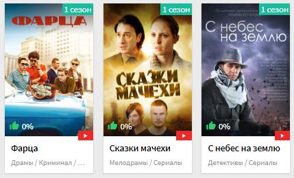 онлайн кино