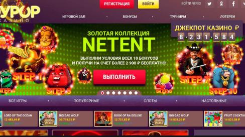 furorcasino.ru