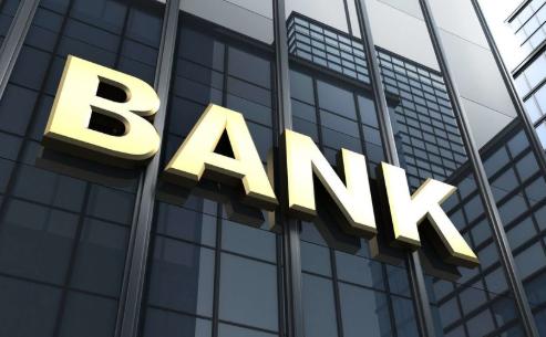 Как пользоваться online калькулятором банковской гарантии