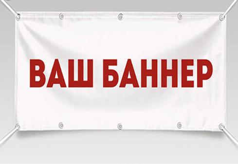 Как заказать правильную наружную рекламу в Волгограде?