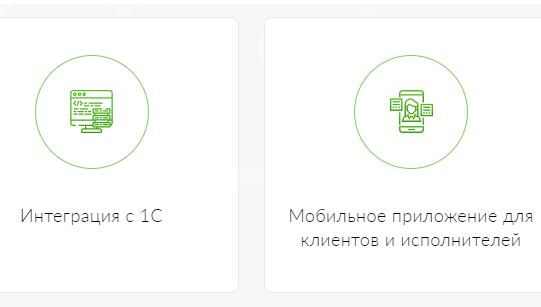 программа автоматизации ЖКХ