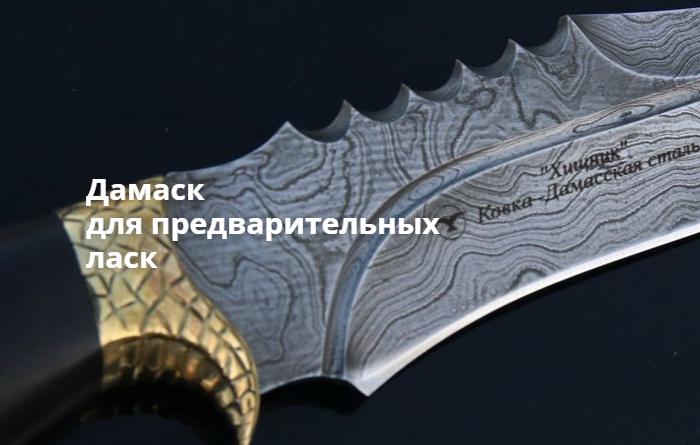 https://tutnozhi.ru/
