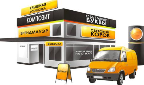 липецк.рекламанащитах.рф
