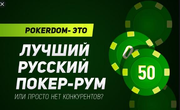 clubpokerdom.ru