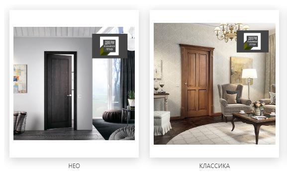 белорусские двери итальянская легенда