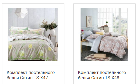 Прочное и качественное постельное белье