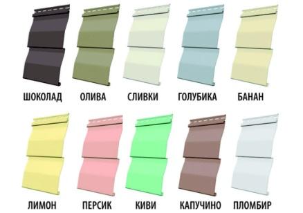 saiding-market.ru